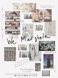 We Margiela マルジェラと私たち イメージ