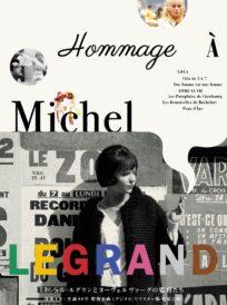 【特集上映】ミシェル・ルグランとヌーヴェルヴァーグの監督たち イメージ