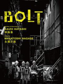 BOLT イメージ