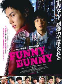 FUNNY BUNNY イメージ
