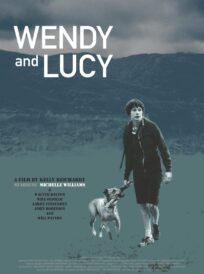 ウェンディ&ルーシー イメージ